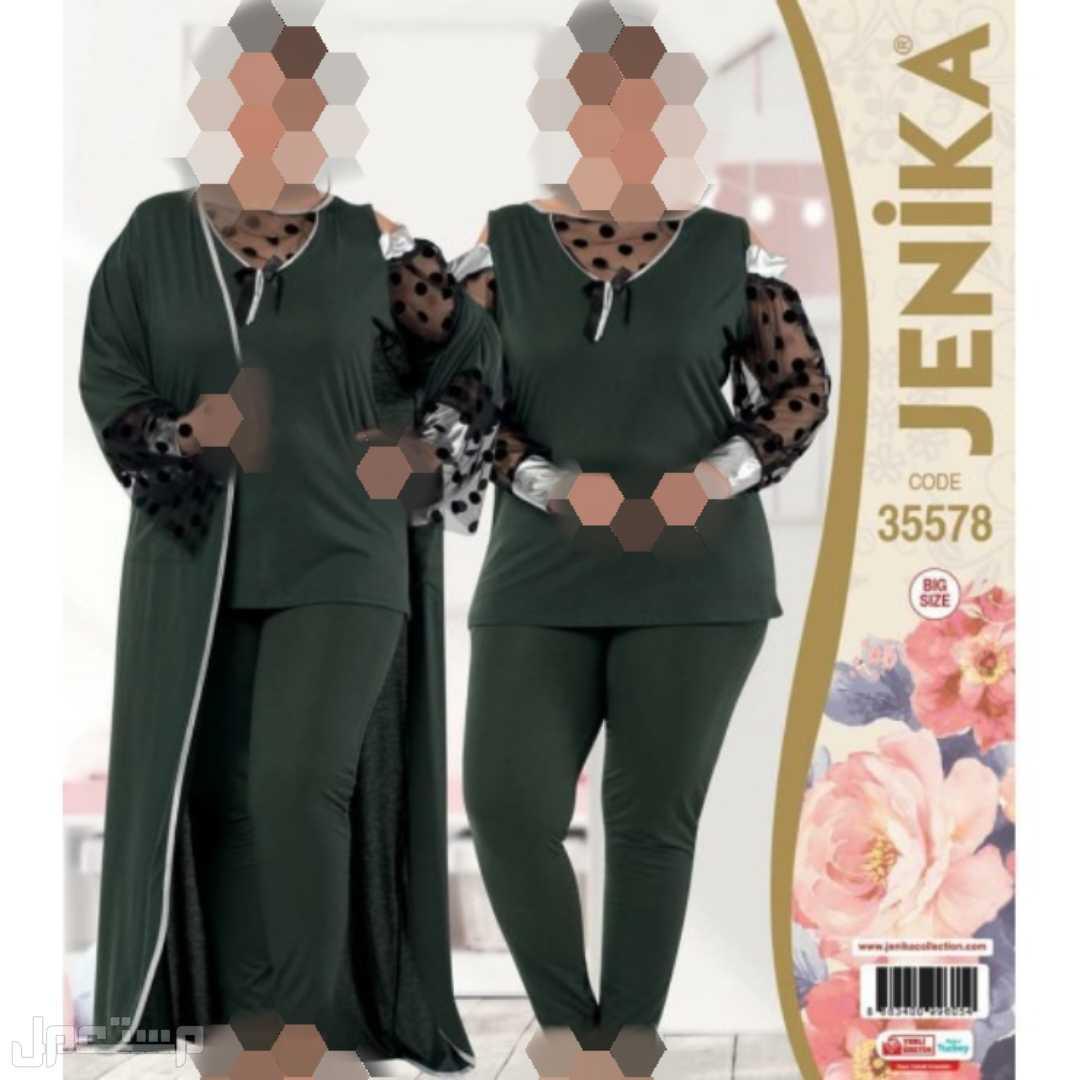 ملابس تركية ولانجري فوري في الرياض