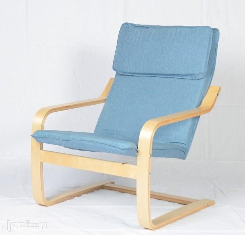 كرسي كنب مريح بالجلوس سفنج مريح 💥