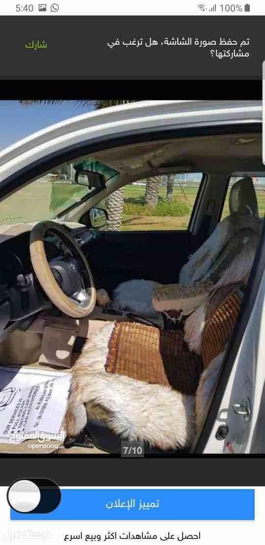 سياره حالتها جديده جدا للبيع بالشارقه