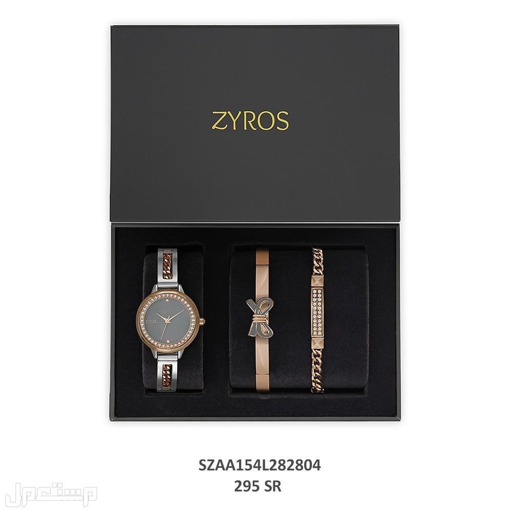 طقم ساعة مع اسوارتين من ماركة زايروس