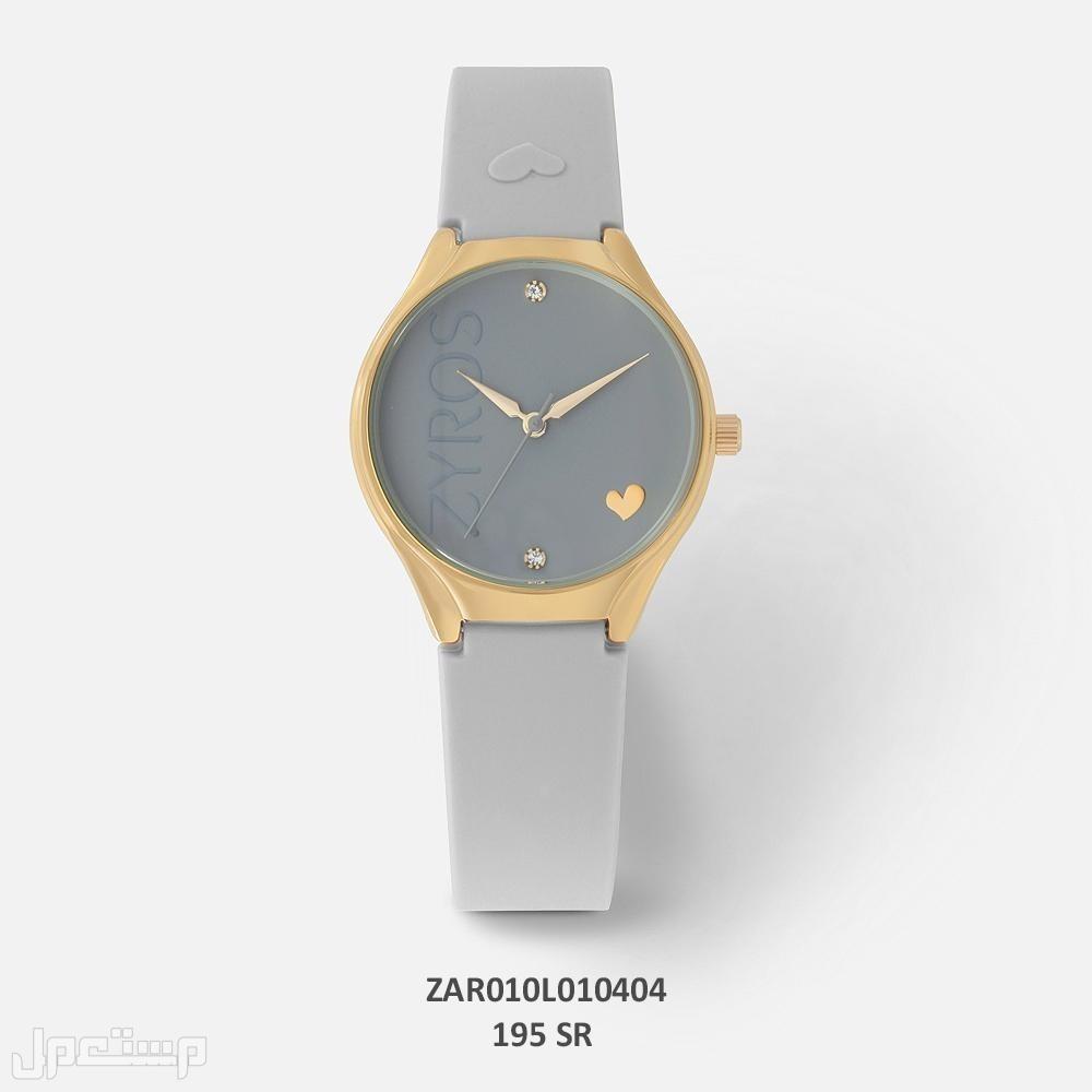 ساعة نسائية من ماركة ZYROS