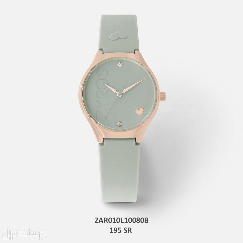 ساعة نسائية من ماركة زايروس