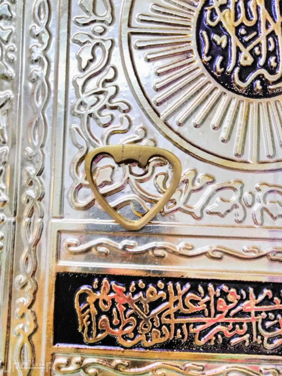 لوحه باب الكعبه المشرفه