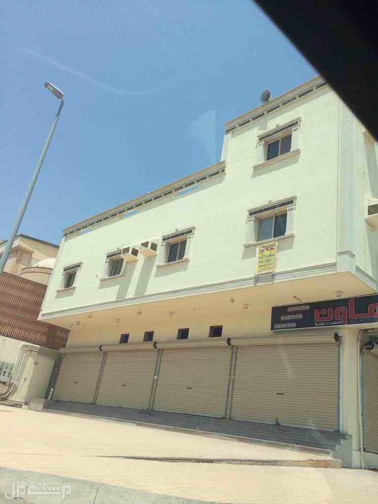عمارة للبيع بحي الزايدي مكة