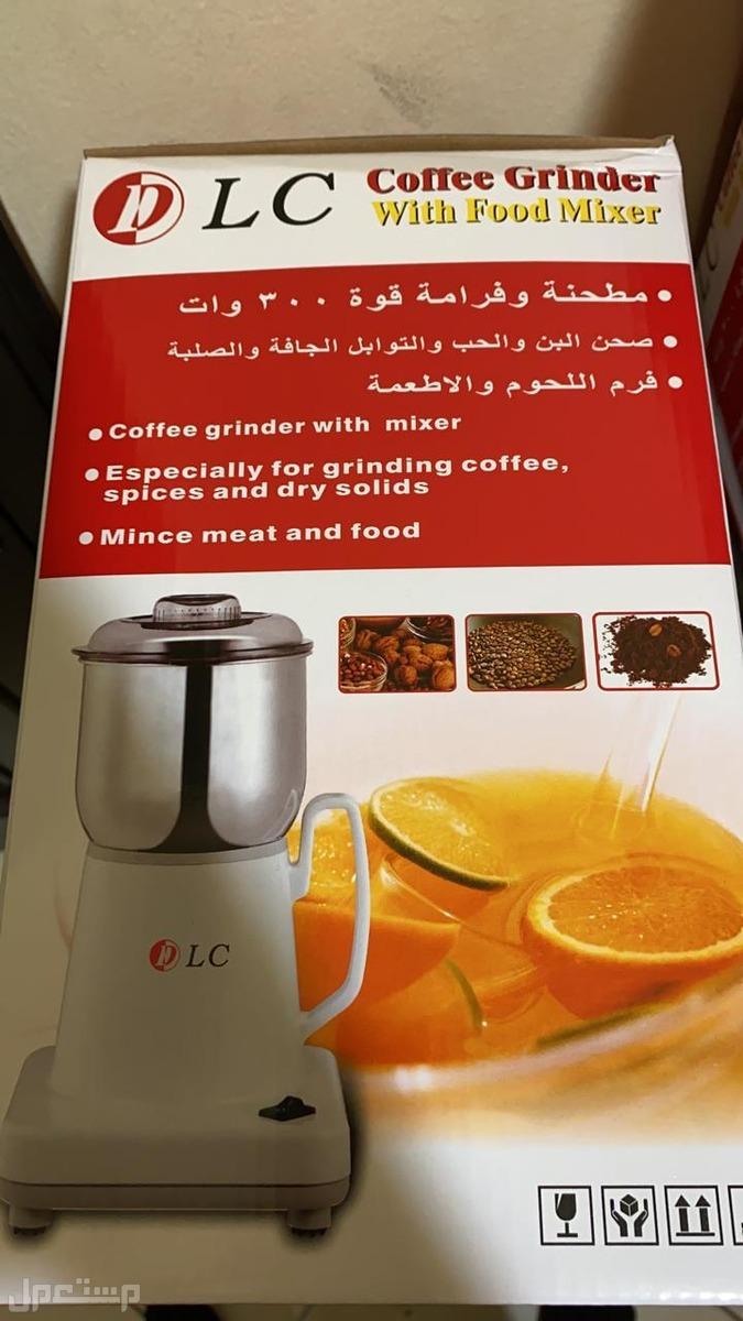 مطحنة للقهوة والطعام