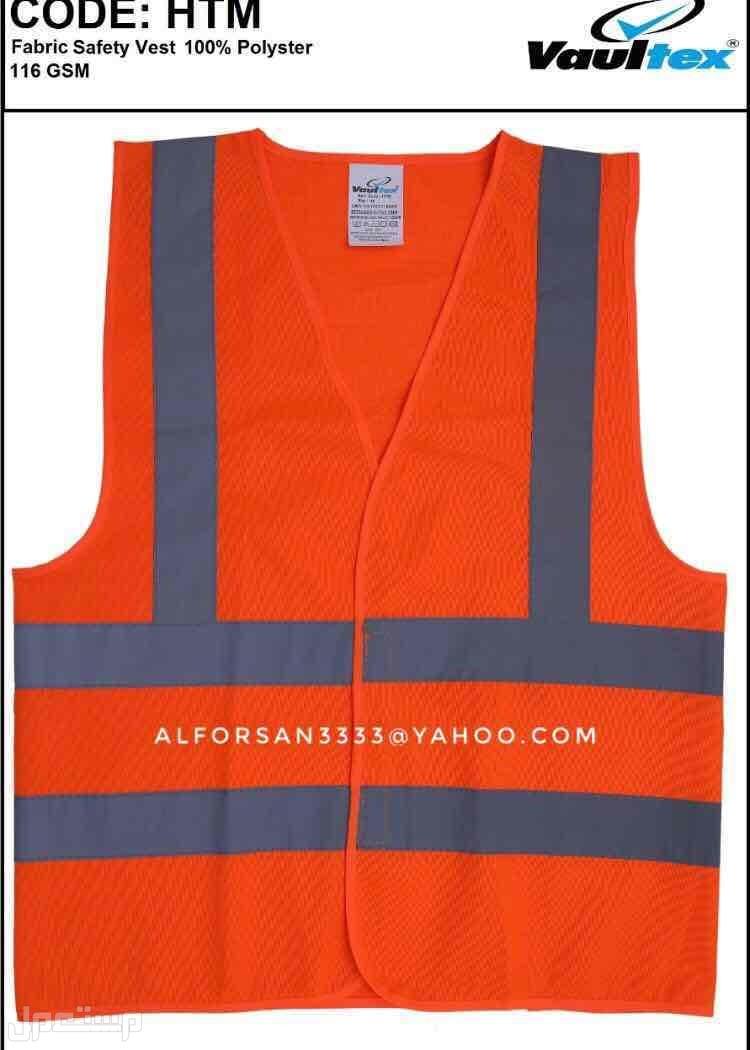 سترة سلامة عاكسة للعمال والمهندسين والمشرفين والمراقبين وست عمال