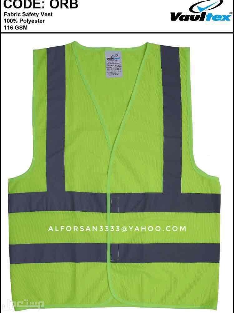 سترة سلامة عاكسة للعمال والمهندسين والمشرفين والمراقبين سترة عمال