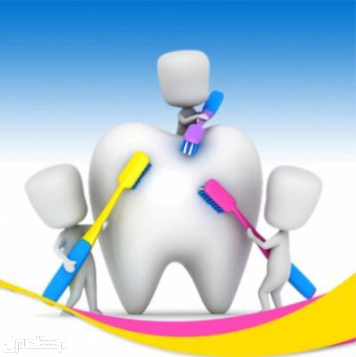 نبحث عن معمل أسنان للفنيير المتحرك