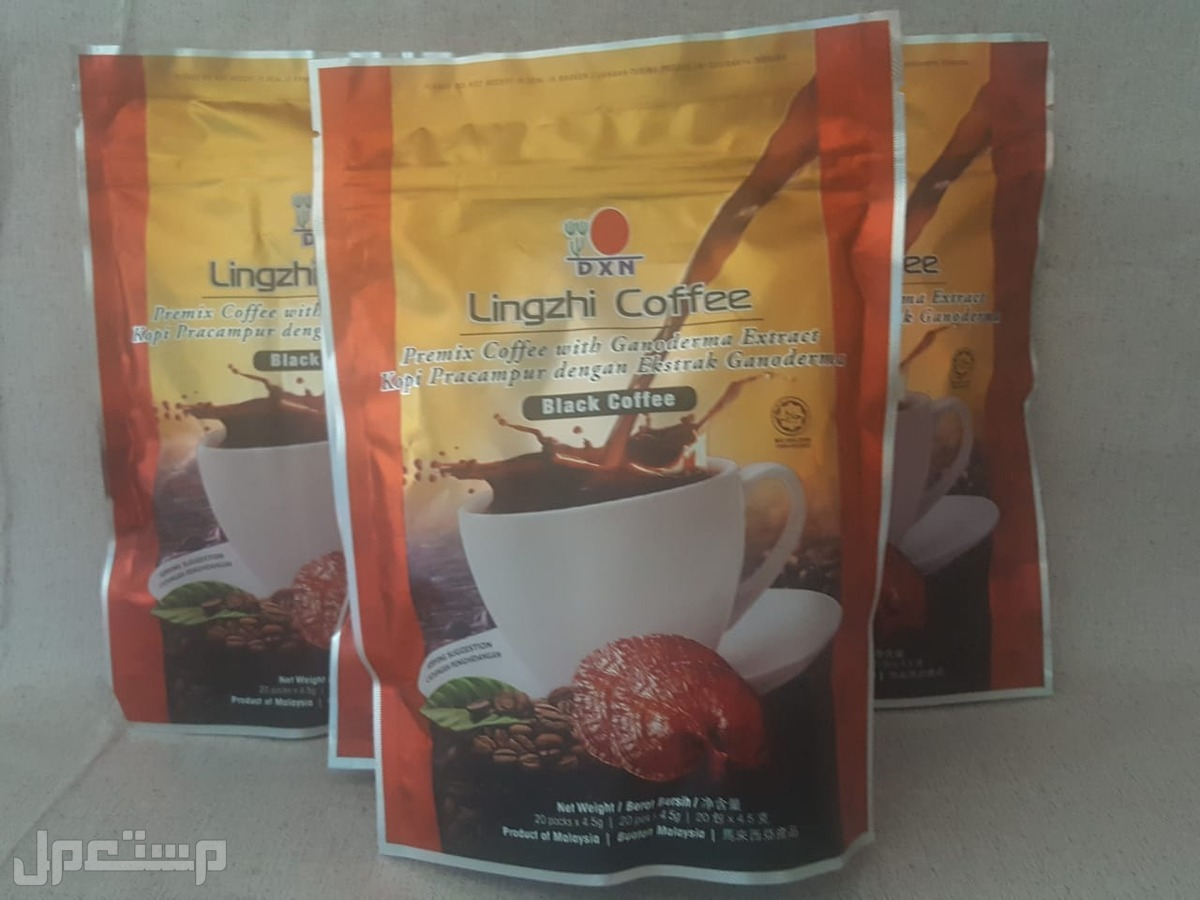 قهوة سوداء صحية من شركة DXN تغليف القهوة التي عليها العرض