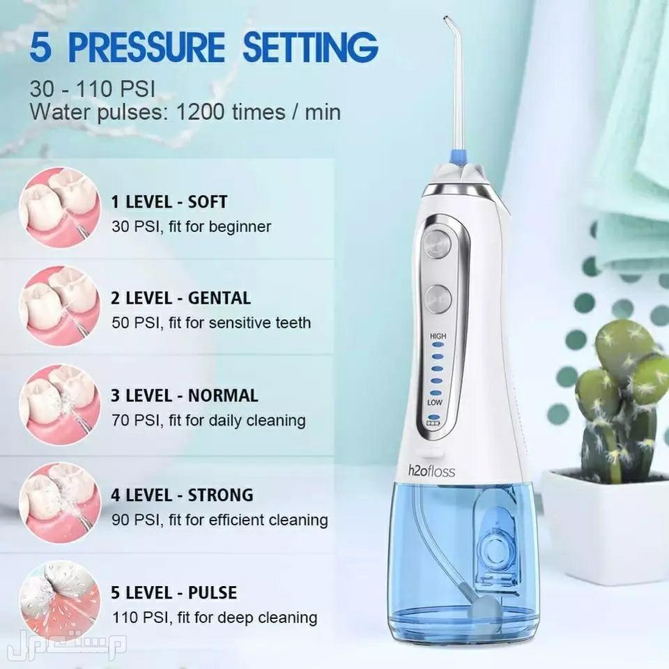 جهاز تنظيف الفم و الأسنان