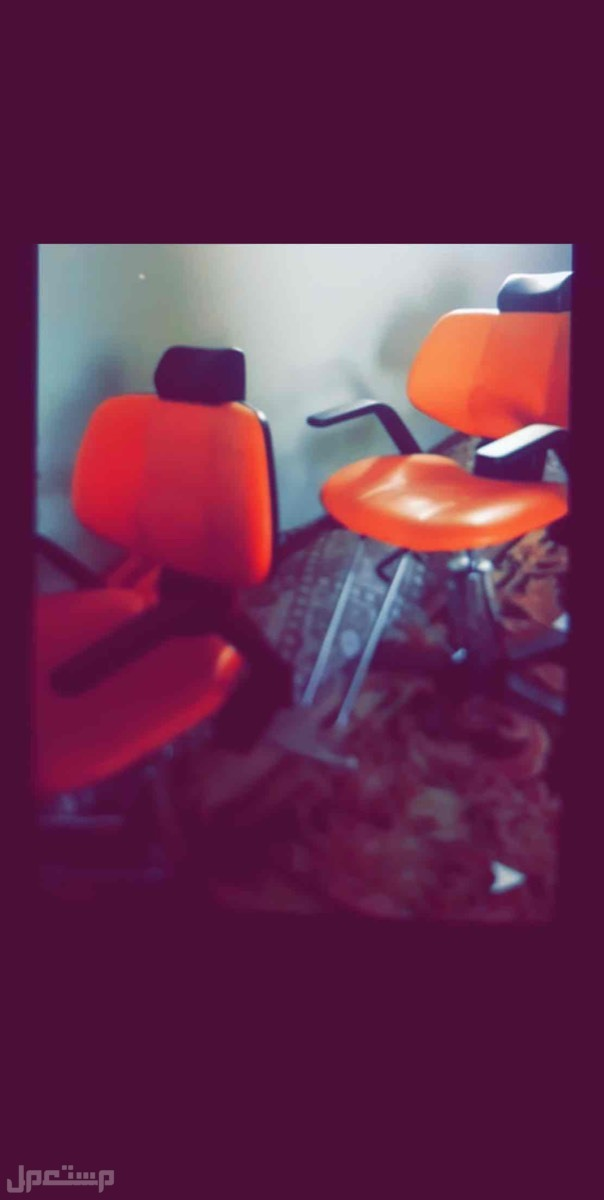 كرسي صالون حلاق ،وكرسي غسيل الشعر، وسرير مساج للبيع