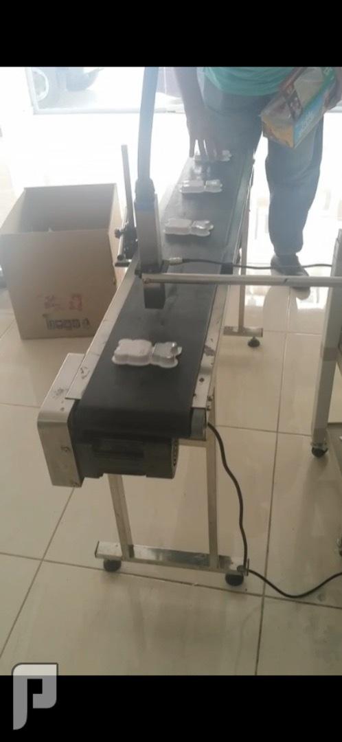 مكينة متطورة للطباعة علي المنتجات