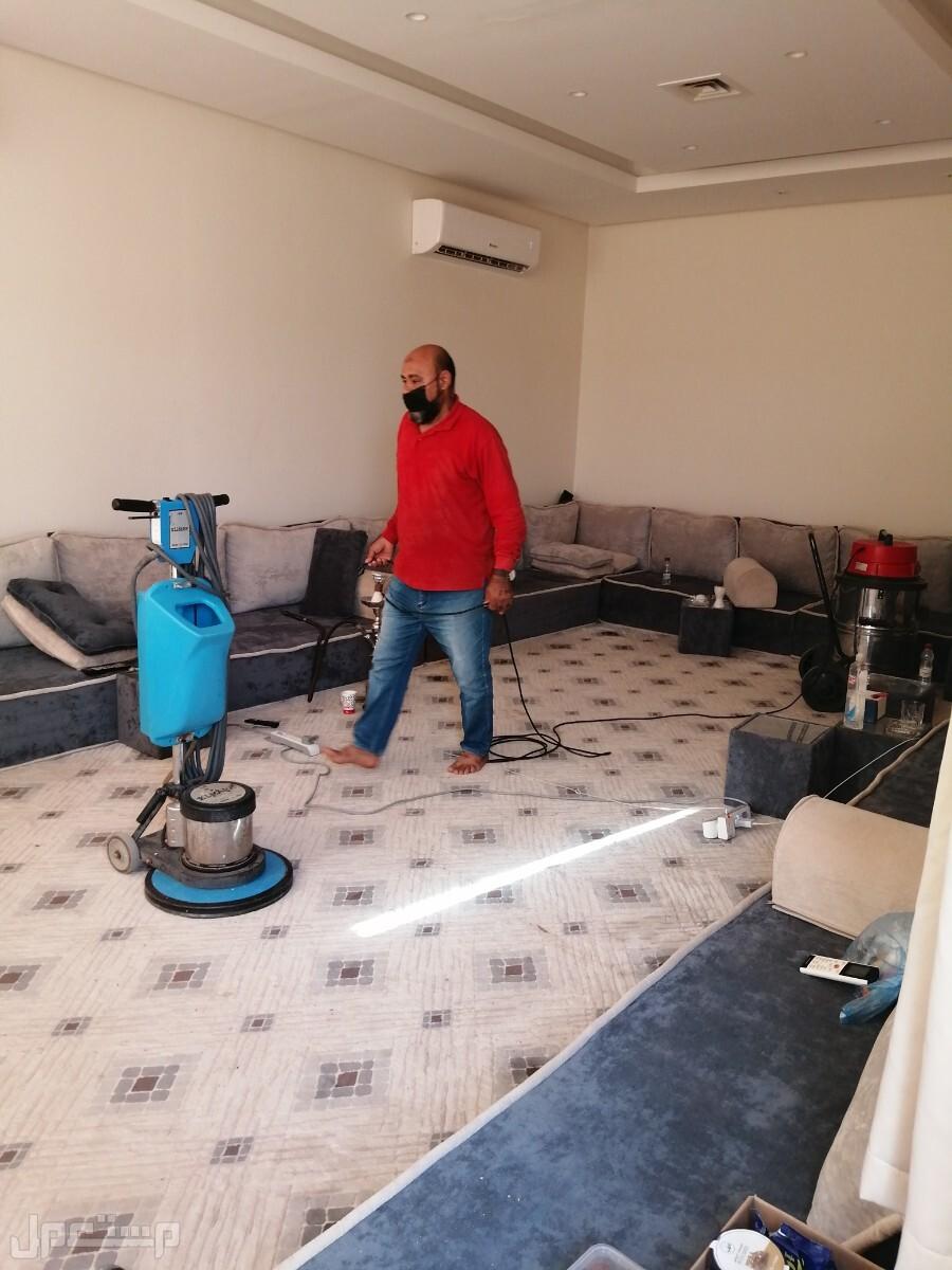 شركة تنظيف منازل ومساجد بالرياض . شركة غسيل مجالس وسجاد وموكيت بالرياض