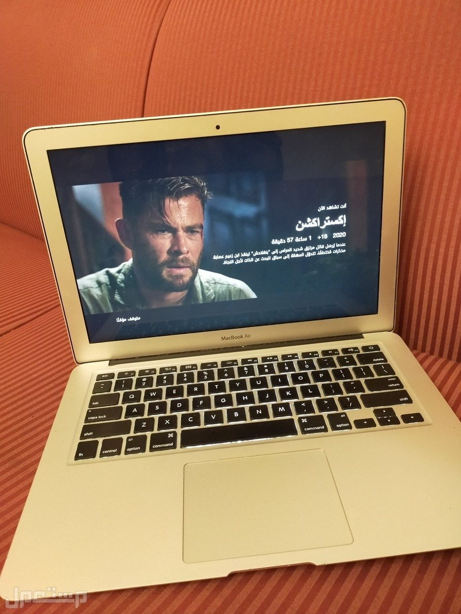ماك بوك 13 انش ... MacBook