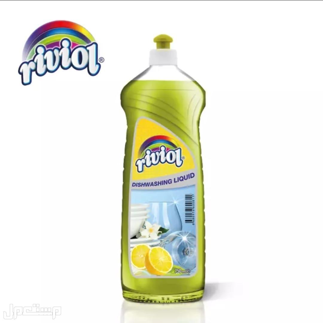 معطرات ومواد تنظيف صابون صحون اسباني ريال