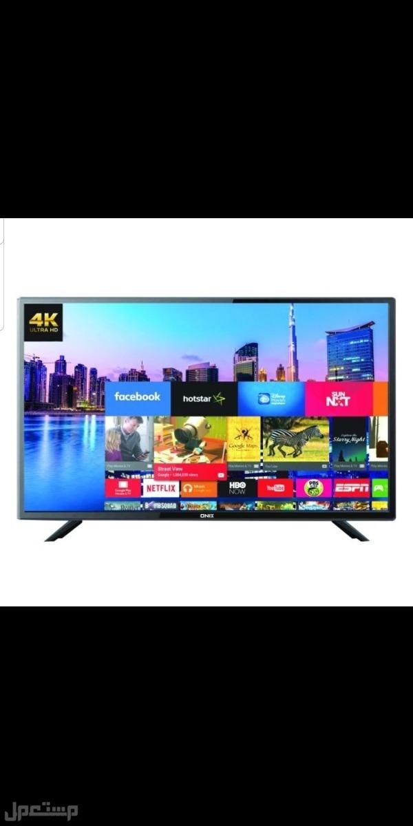 جديد 💥 شاشات تلفاز سمارت 4K بأسعار مناسبة 💥💥