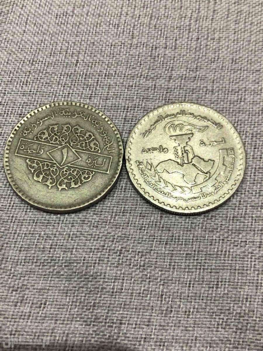 عملات نادرة قديمة
