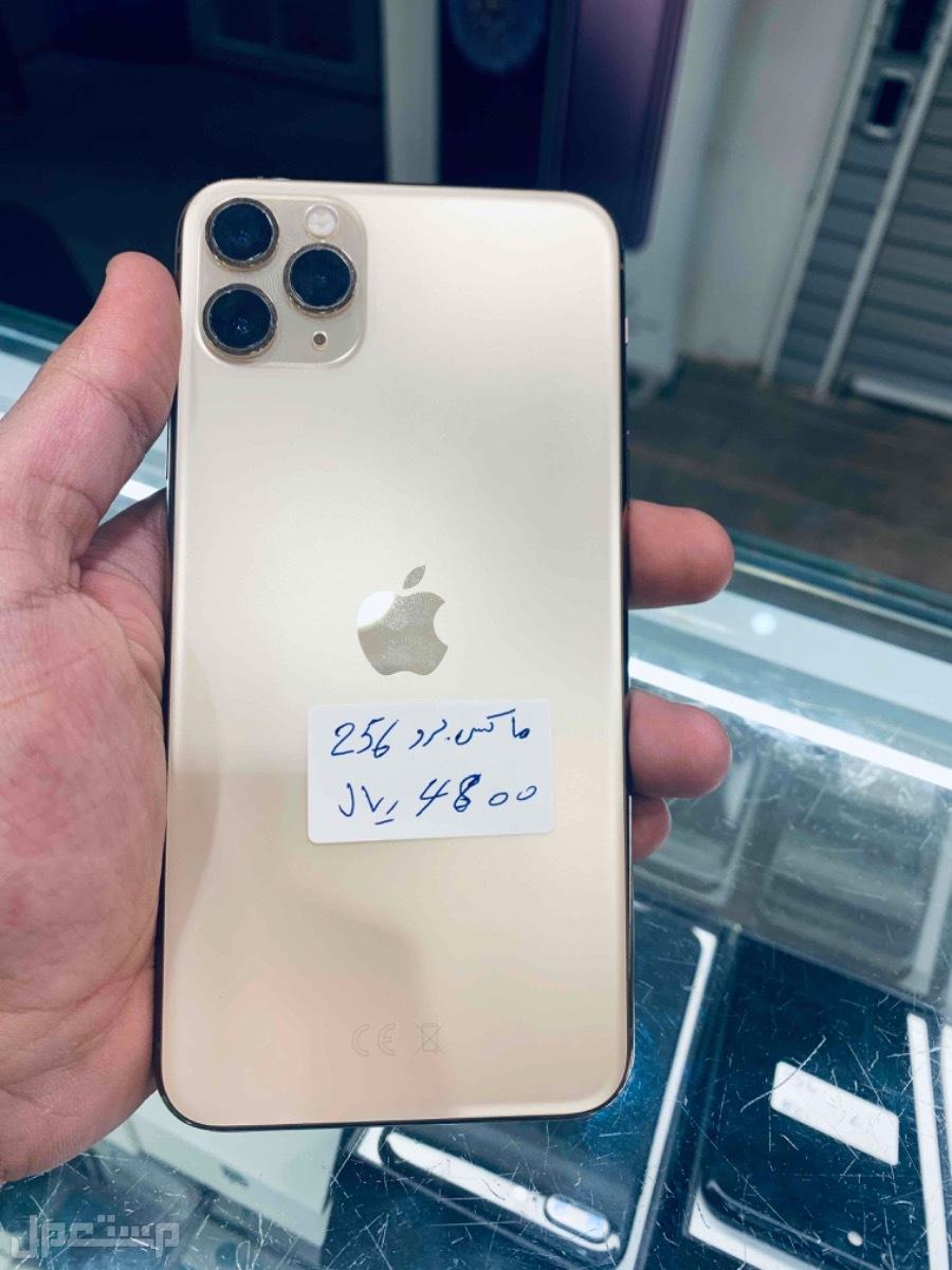 للبيع ايفون 11 برو ماكس ذهبي 256 مستخدم