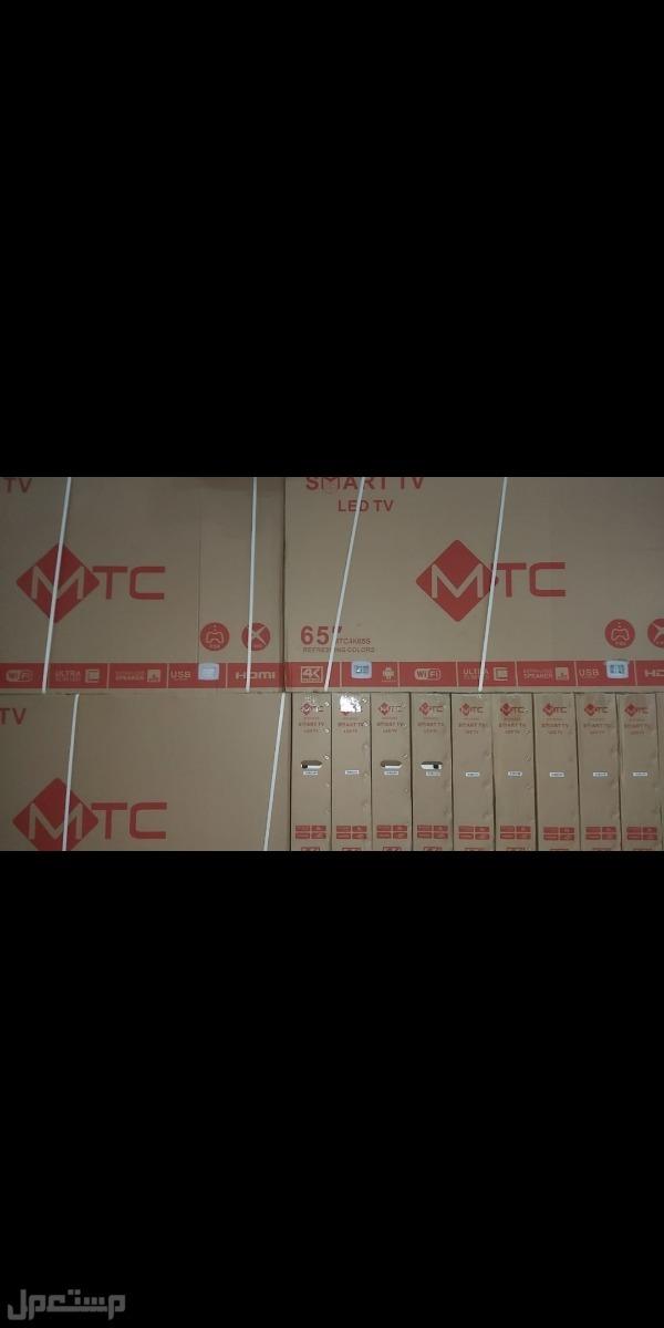 جديد في جديد💥 شاشاة MTC اندرويد سمارت 4K