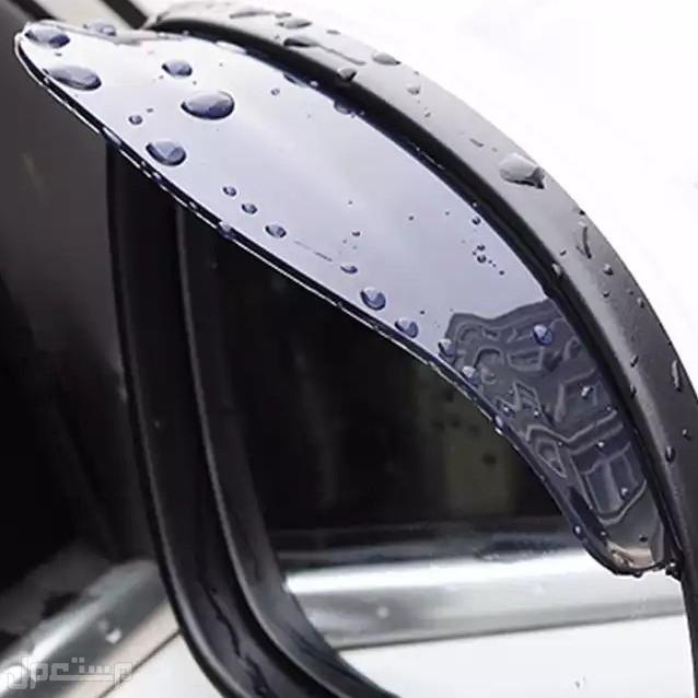 اكسسوارات سيارات