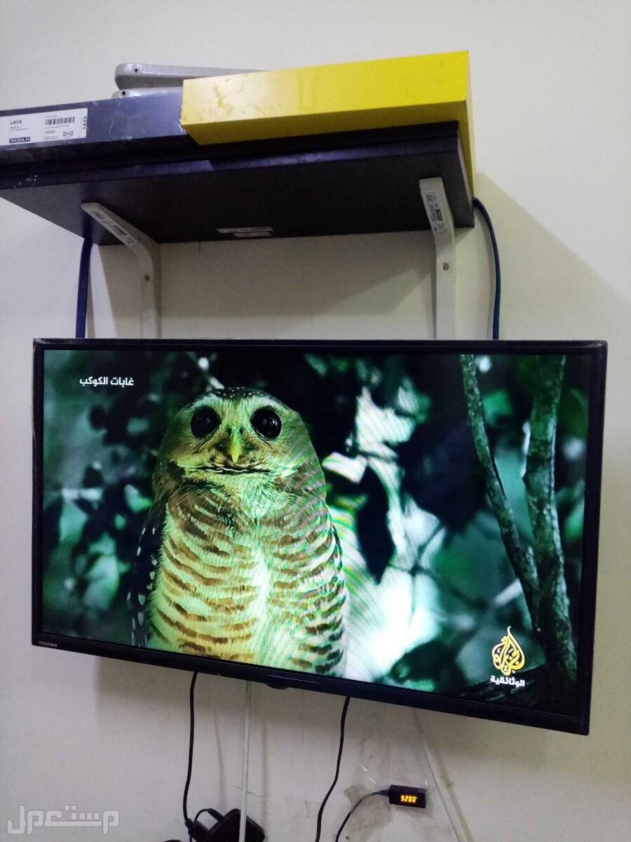 تلفزيون توشيبا 32 بوصة للبيع