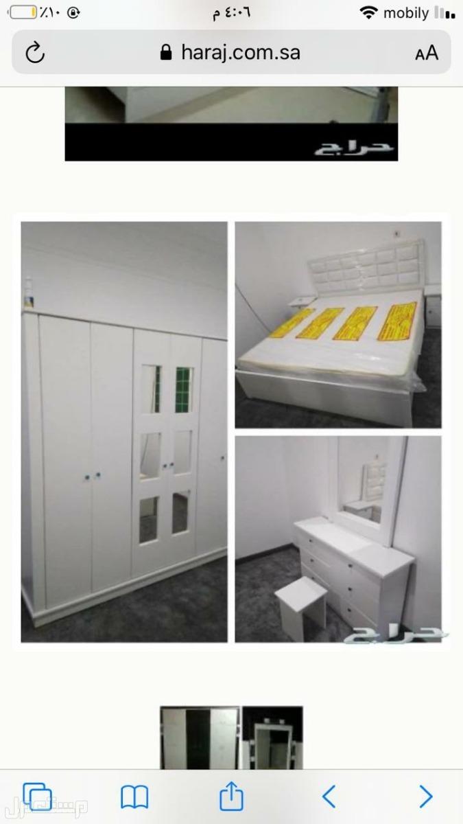 غرف نوم جديد جاهزة مع التوصيل والتركيب