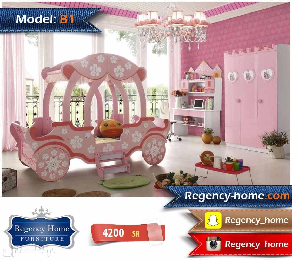 غرف نوم اطفال مودرن بتصاميم عصرية