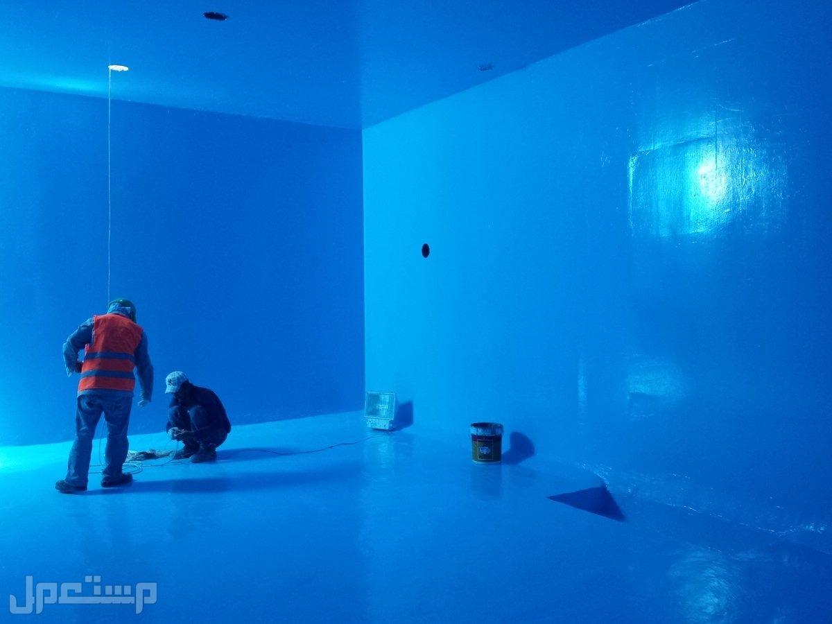 مؤسسة الخليج الدولية للصيانة والنظافة ونقل العفش وغسيل الخزانات والشقق تسوية عازل الخزانات