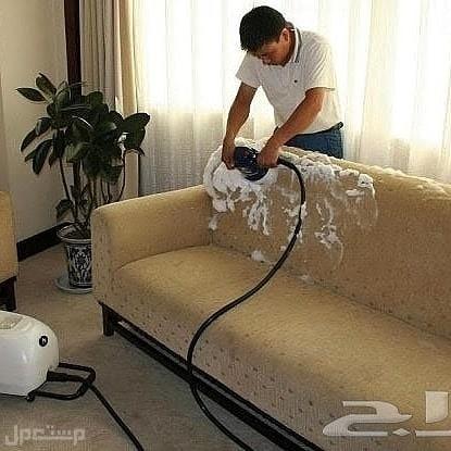 مؤسسة الخليج الدولية للصيانة والنظافة ونقل العفش وغسيل الخزانات والشقق غسيل الكنب باحدث المكائن