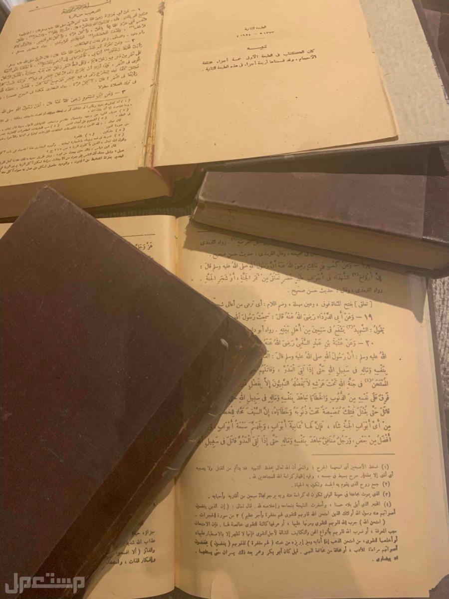 مجلدات الترغيب والترهيب قديمه عام  1373