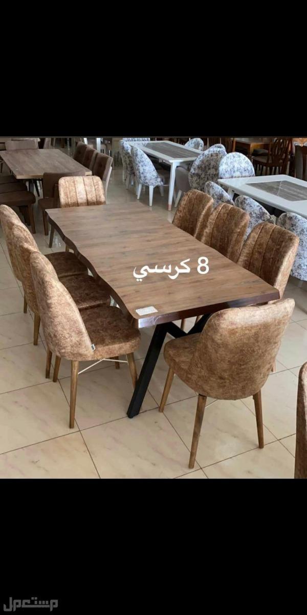 جديد💥💥 طاولات طعام تركي خشب قوي درجة اولى