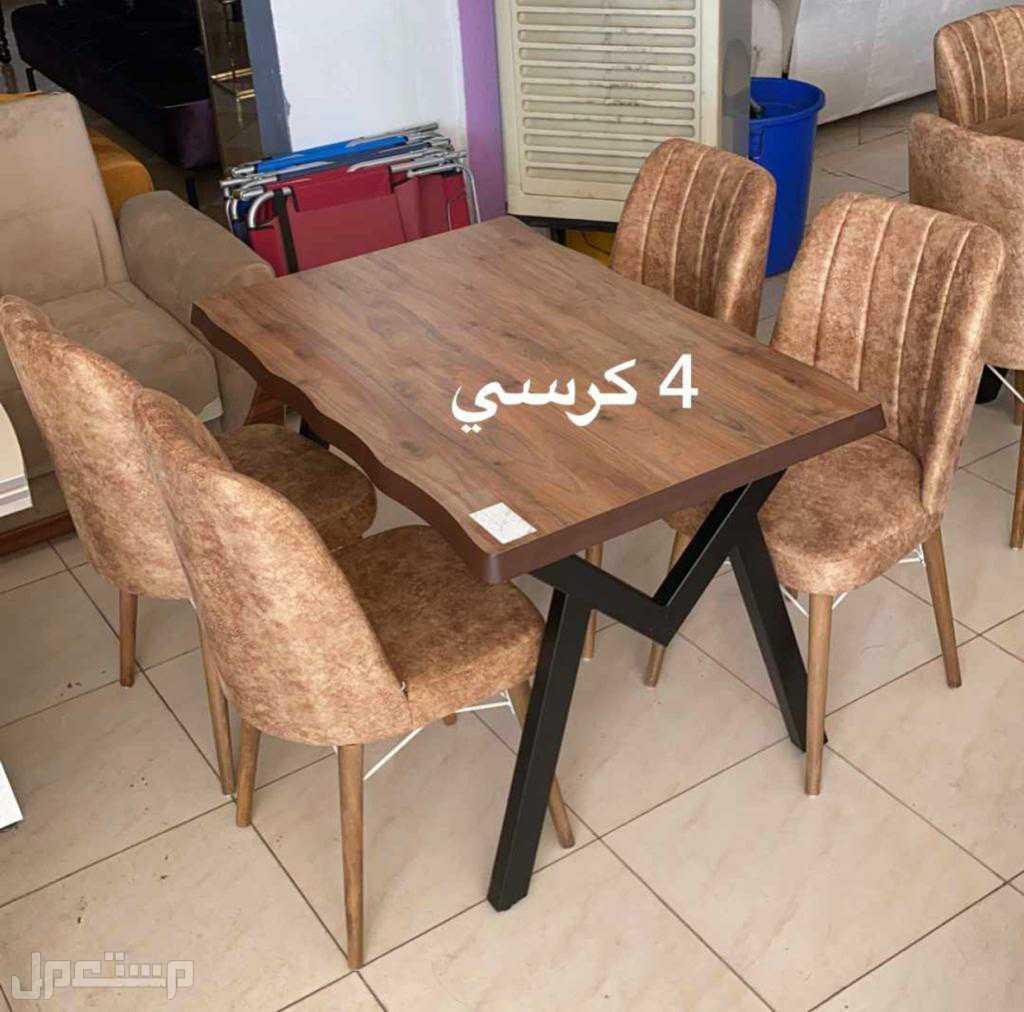 جديد البيت الأنيق طاولات طعام تركي خشب قوي سطح فايبر ضد الماء