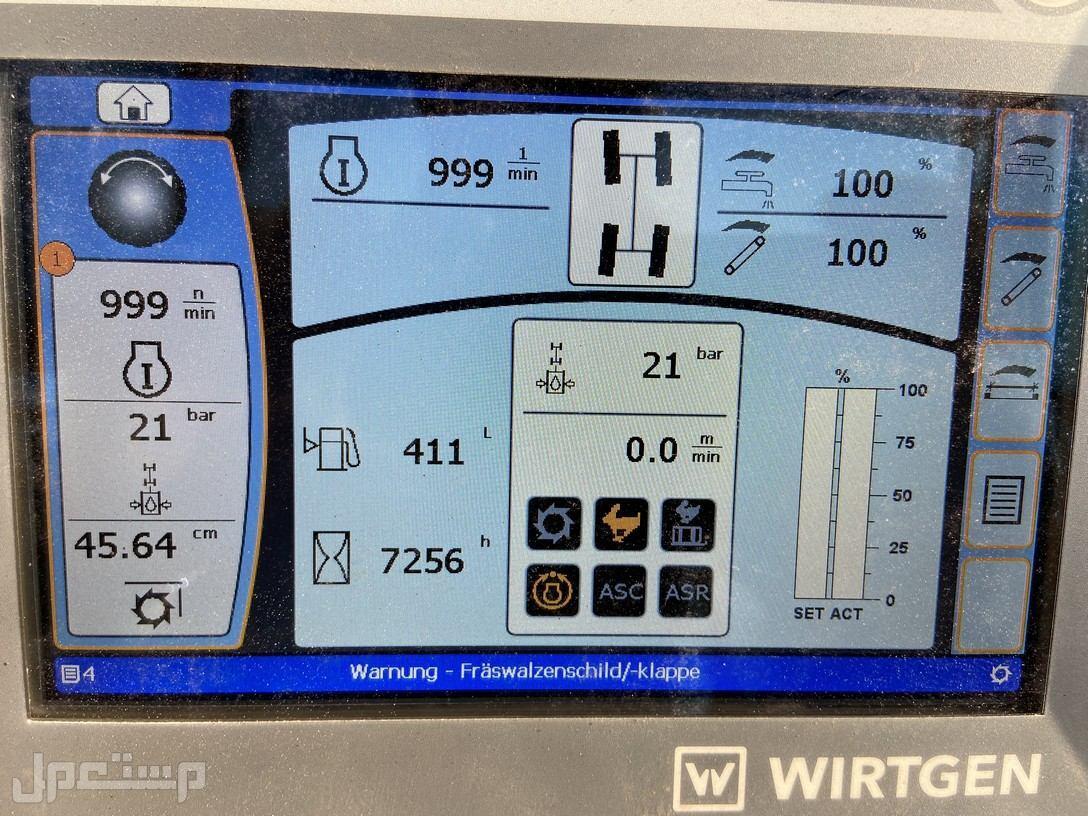 قشاطة اسفلت  Wirtgen W 200 موديل 2011