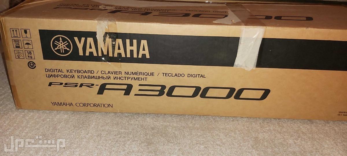 للبيع أورق ياماها A3000 بحالة ممتازة