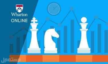 دورة استراتيجة الأعمال من جامعة وارتون