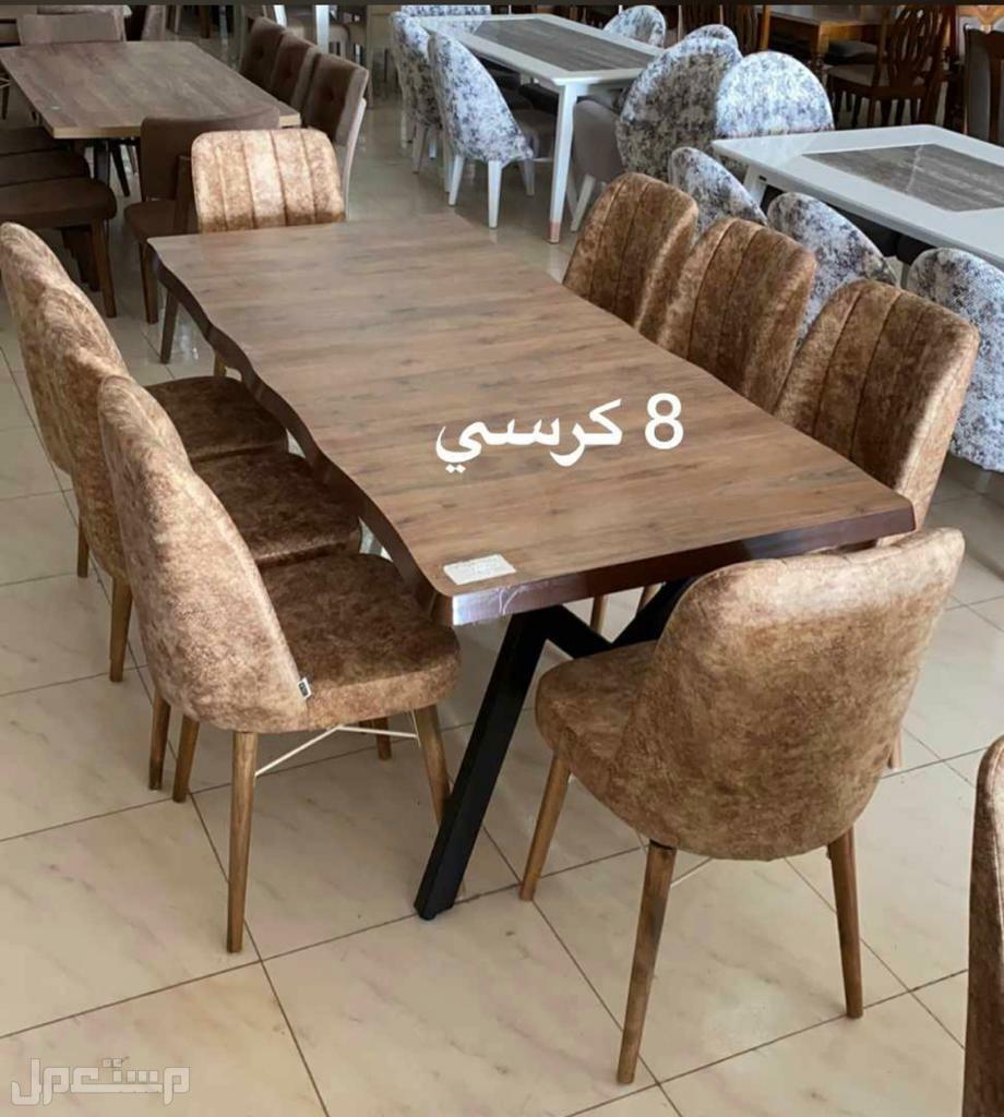 طاولات ممتازة جودة وخامه