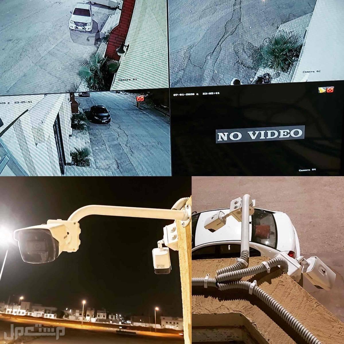 كاميرات مراقبه انتركوم اجهزة البصمه اكسس كنترول
