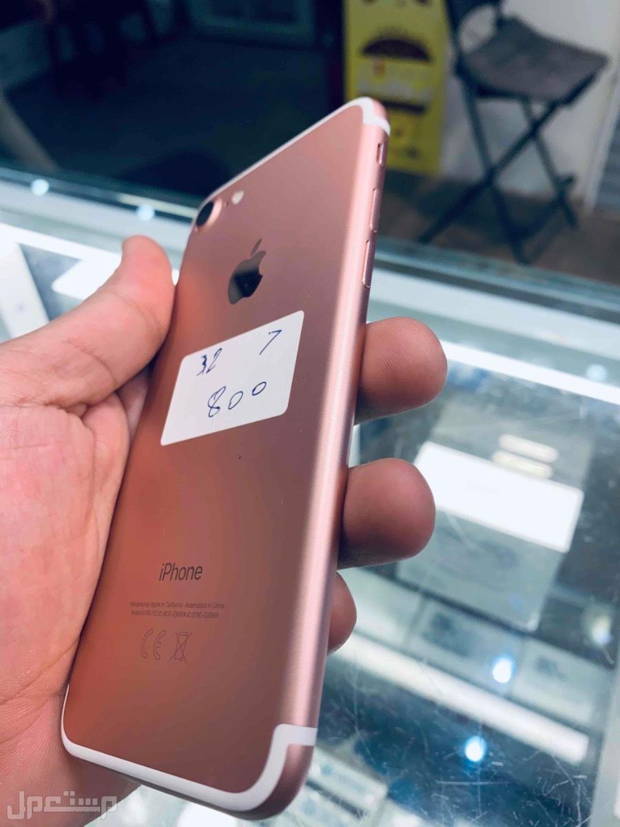 للبيع ايفون 7 وردي مستخدم 32