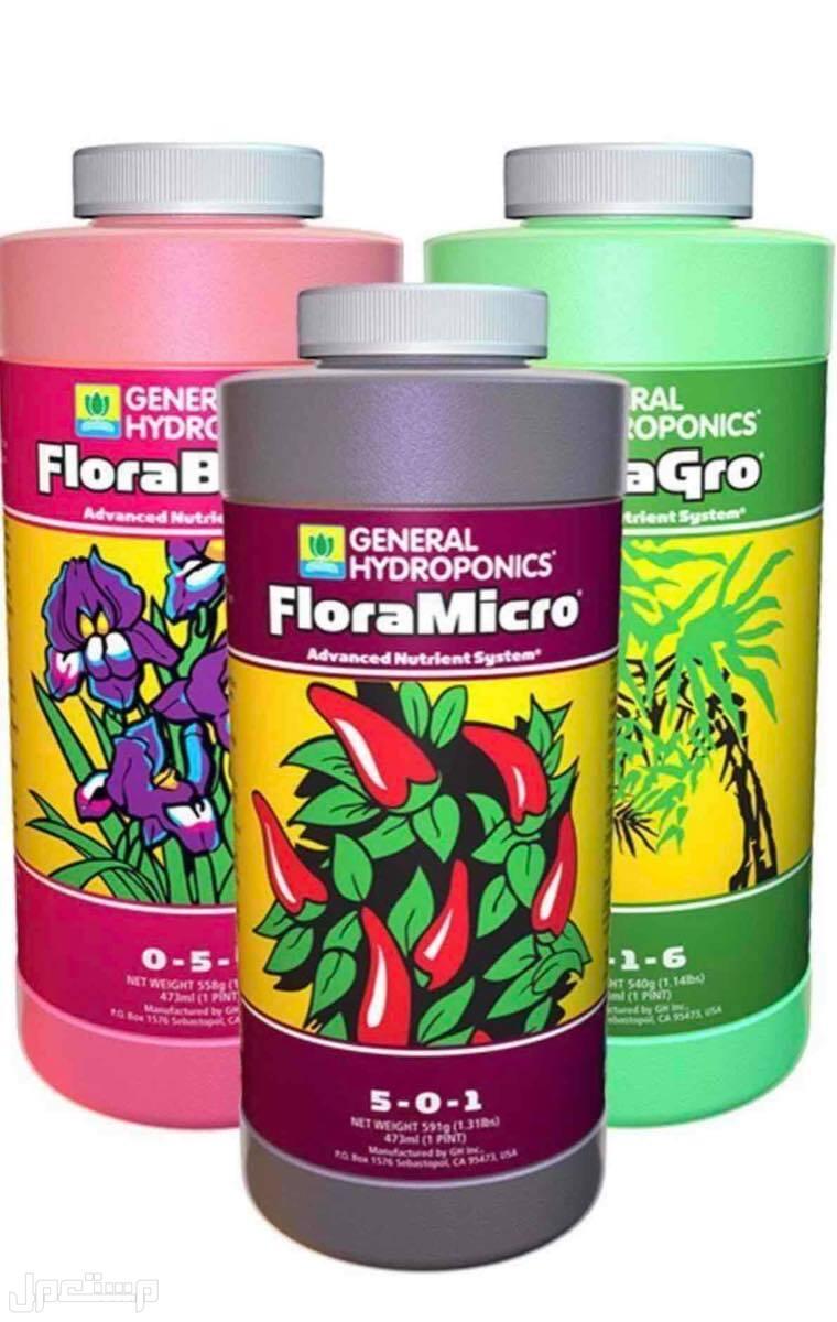 مستلزمات الزراعة المائية Grow, Micro, bloom Grow, Micro , Bloom