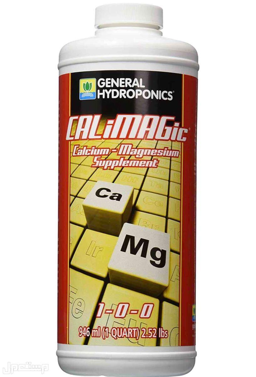 مستلزمات الزراعة المائية Grow, Micro, bloom Cal Mag