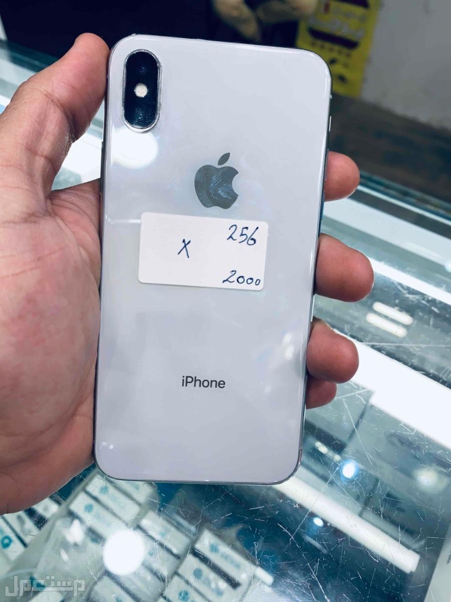 للبيع ايفون اكس 256 مستخدم ابيض