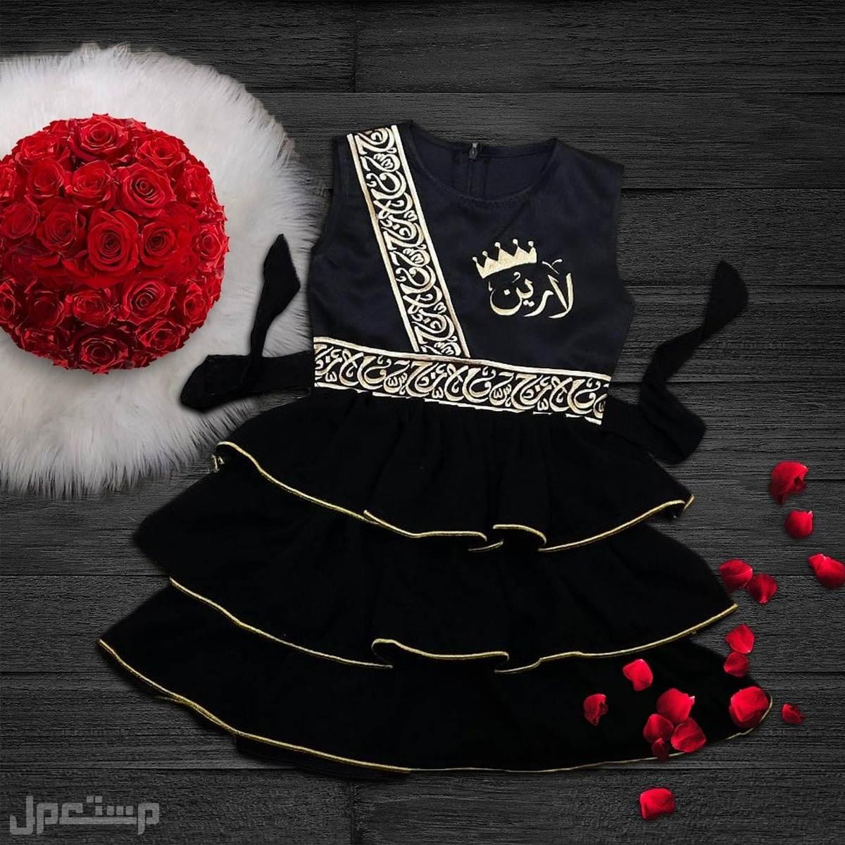 افخم ملابس العيد البناني