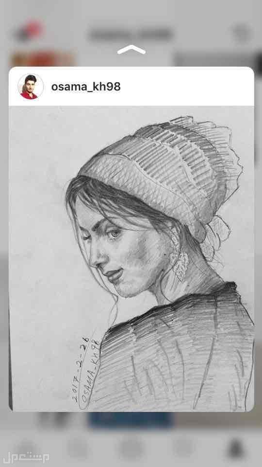 رسام تشكيلي بالسعوديه لاستقبال طلبات الرسم الخاصه