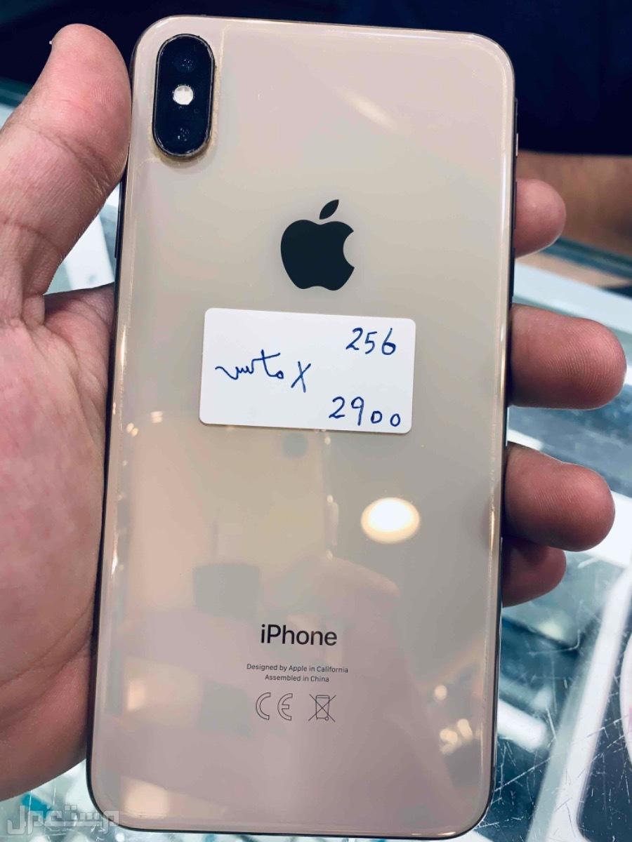 للبيع ايفون اكس اس ماكس ذهبي 256
