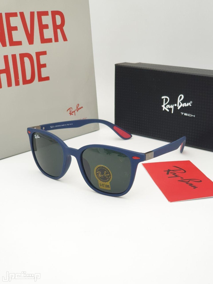 نظارات Ray Ban المميزة لا يفوتكم