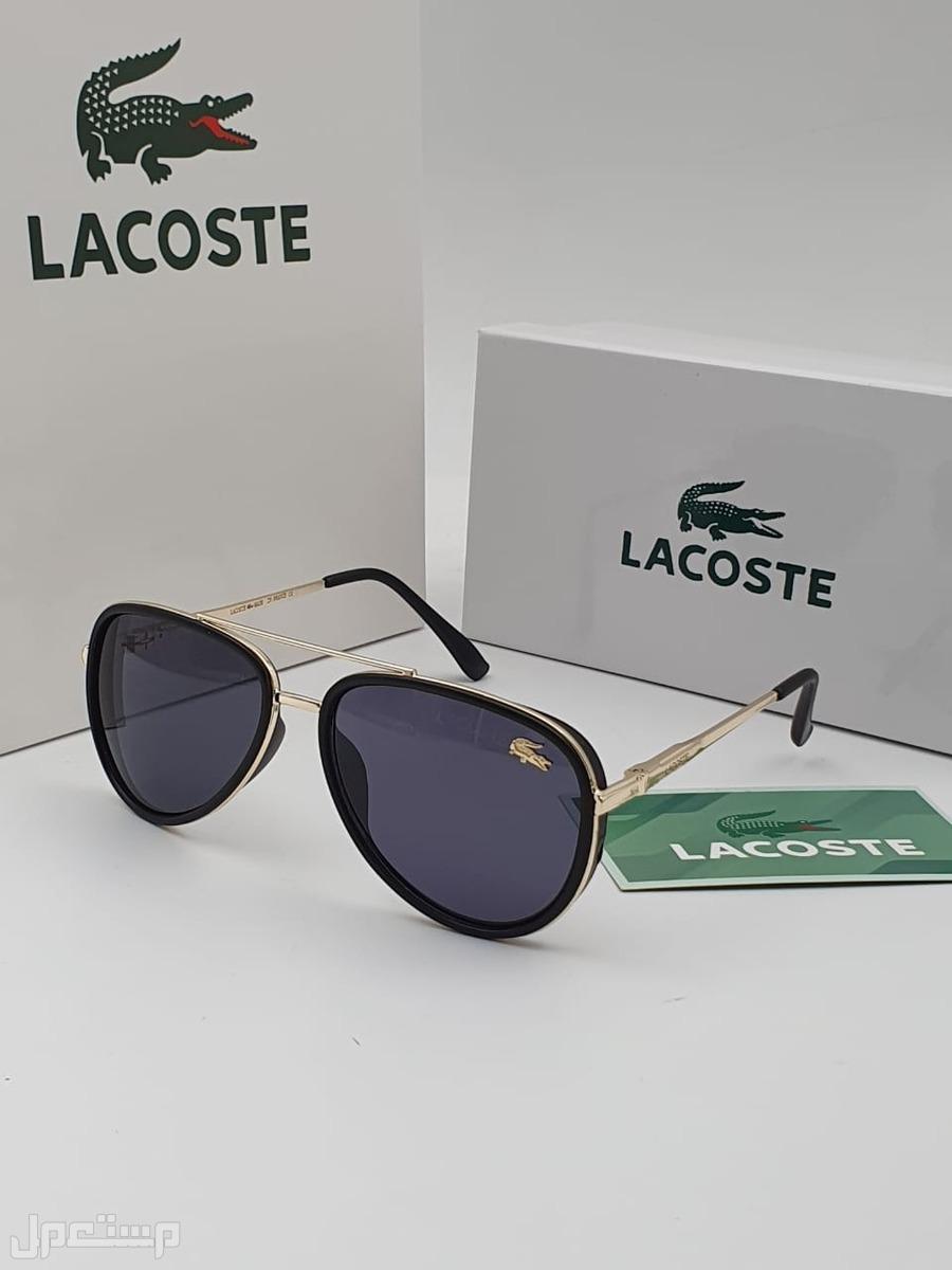نظارات LACOSTE  المميزة لا يفوتكم