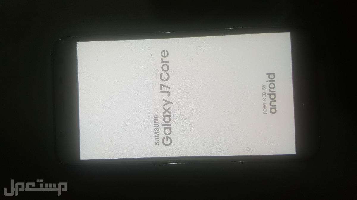 للبيع جهاز جالكسي Galaxy J7 Core