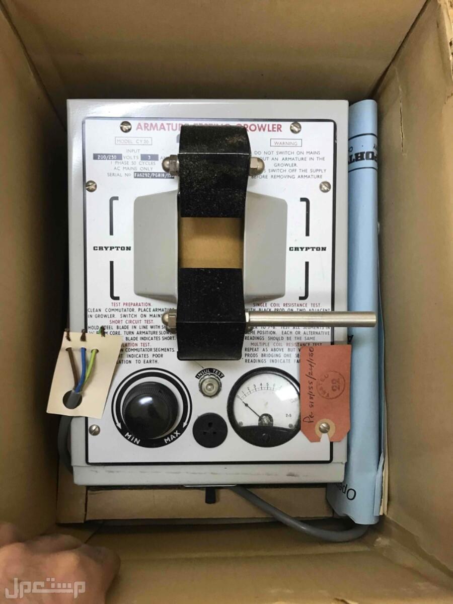 armature growler tster جهاز اختبار المحرك الهادر220v