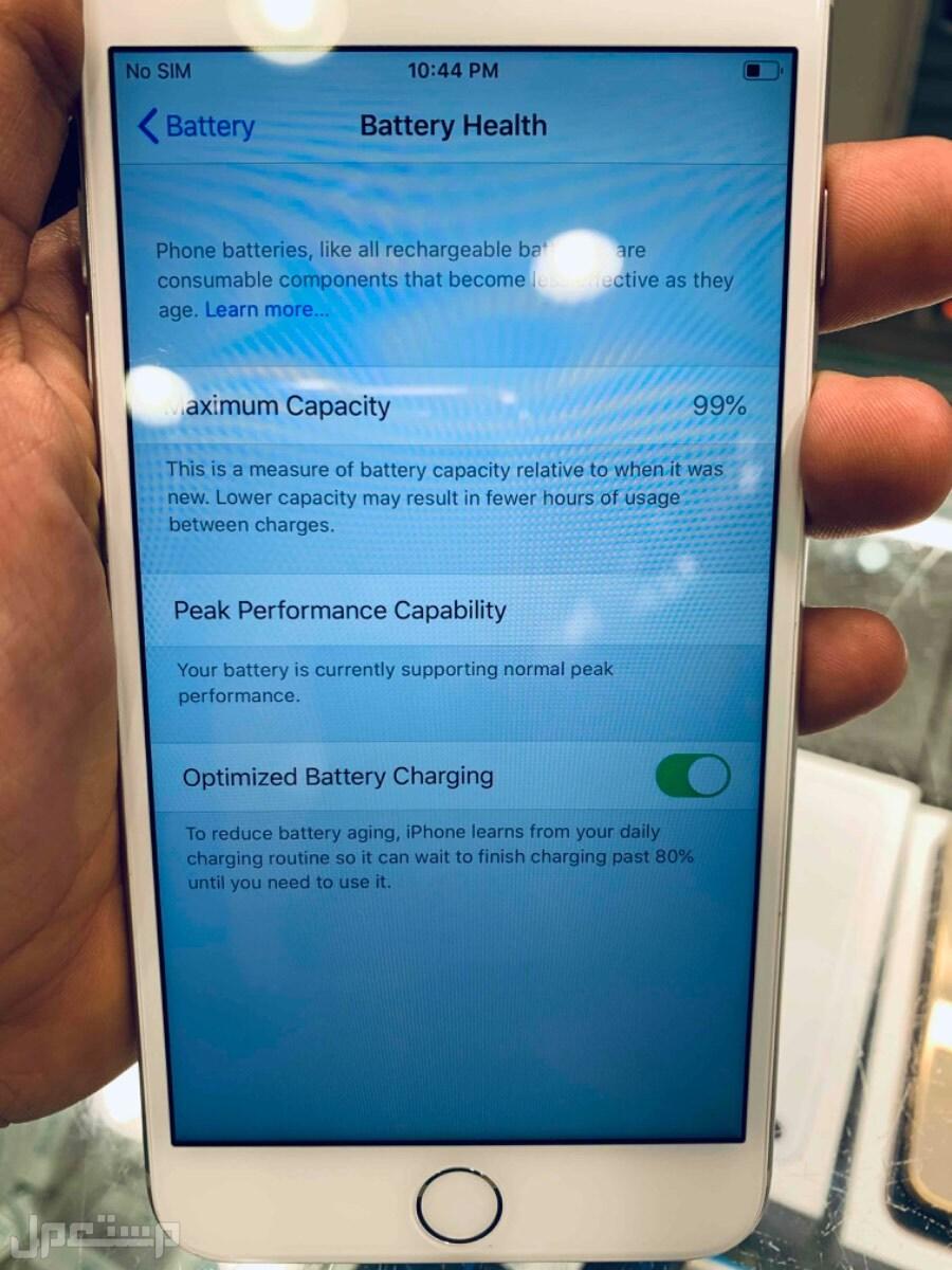 للبيع ايفون 8 بلس 256 مستخدم ابيض