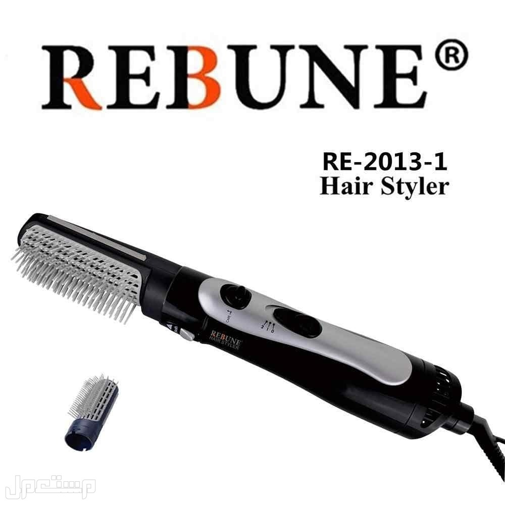 مصفف شعر ريبون موديل - RE-2013-1 السعر 125